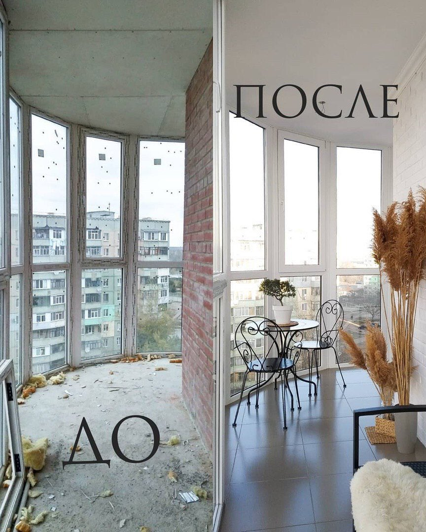 Стой, оглянись вокруг себя.Устраивает ли тебя твоя квартира? Устраивает ли тебя ремонт в твоей квартире?