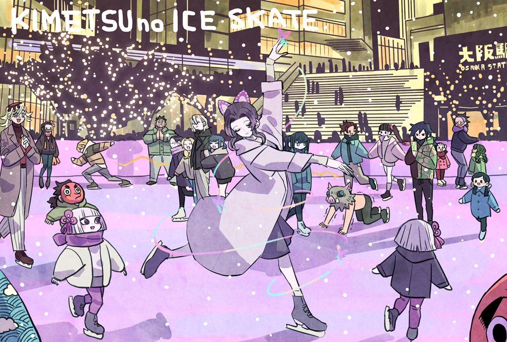 鬼滅のアイススケートしのぶさんはスケート上手そう🦋