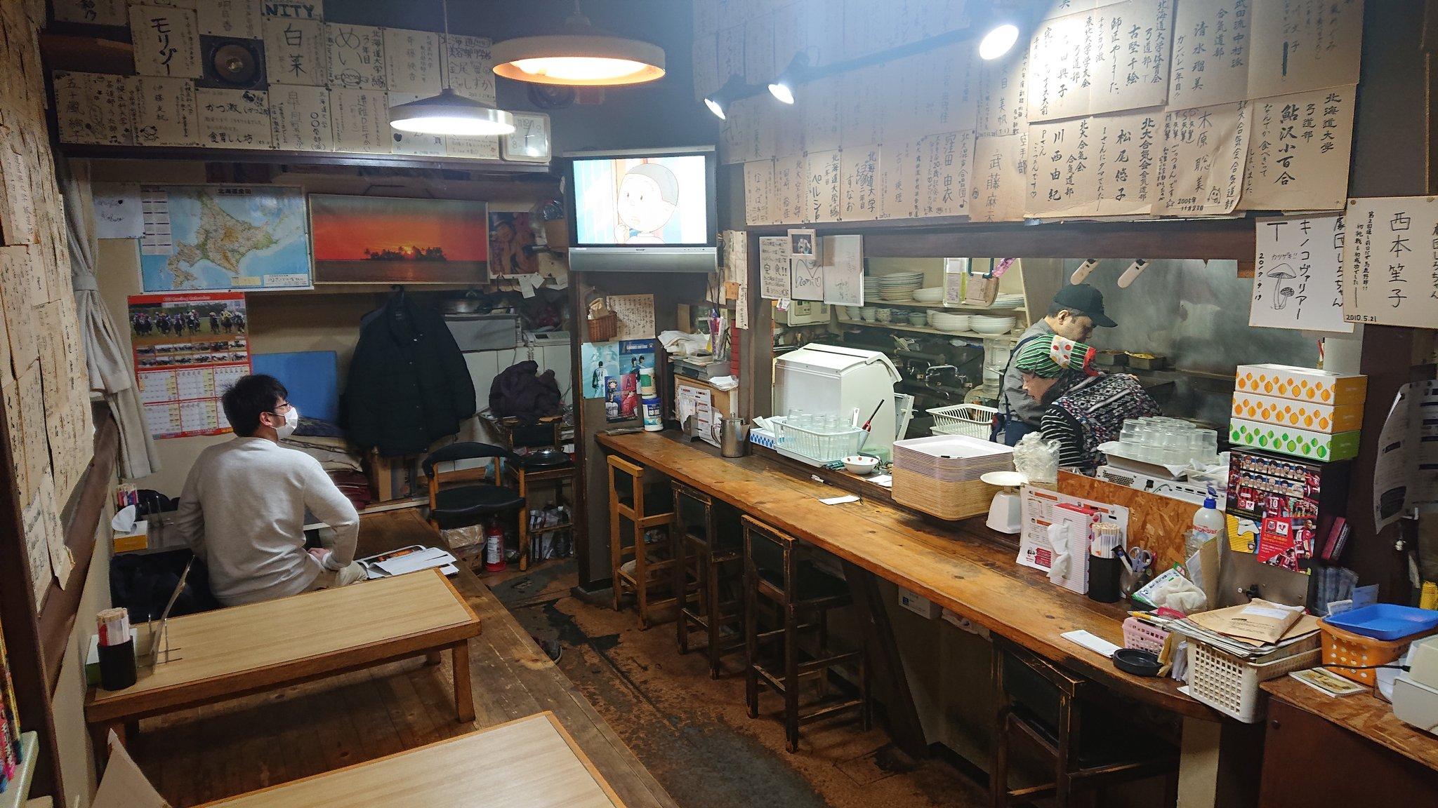 【フライ付きカレーが380円⁉】激安の定食屋が話題に!!【みんなも行こう!】