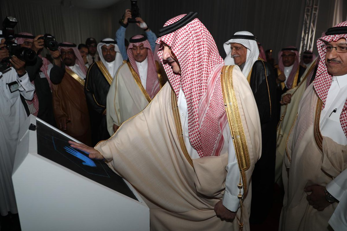 دشن صاحب السمو الملكي الأمير سعود بن نايف، أمير المنطقة الشرقية، بحضور صاحب السمو الملكي الأمير عبدالعزيز بن سلمان، وزير الطاقة، اليوم فعاليات #مؤتمر_سابك_2020، بمشاركة مسؤولين حكوميين وخبراء محليين ودوليين في البتروكيماويات.   #سابك