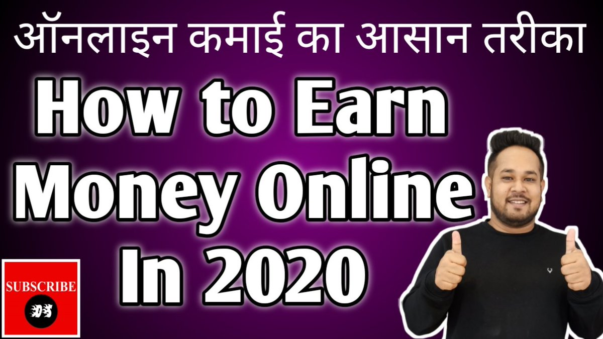 Check out full video on my YouTube Channel Diptanu Shil #howtoearnmoney #makemoneyonlinenow #makemoneyontheinternet #onlineearnings #makemoneyonline #makemoneyfromanywhere #earnmoneyonline #makemoneyfast #onlineincome #onlinemoney #onlinemoneymakingopportunity #online #moneypic.twitter.com/aZzJfrlk8R