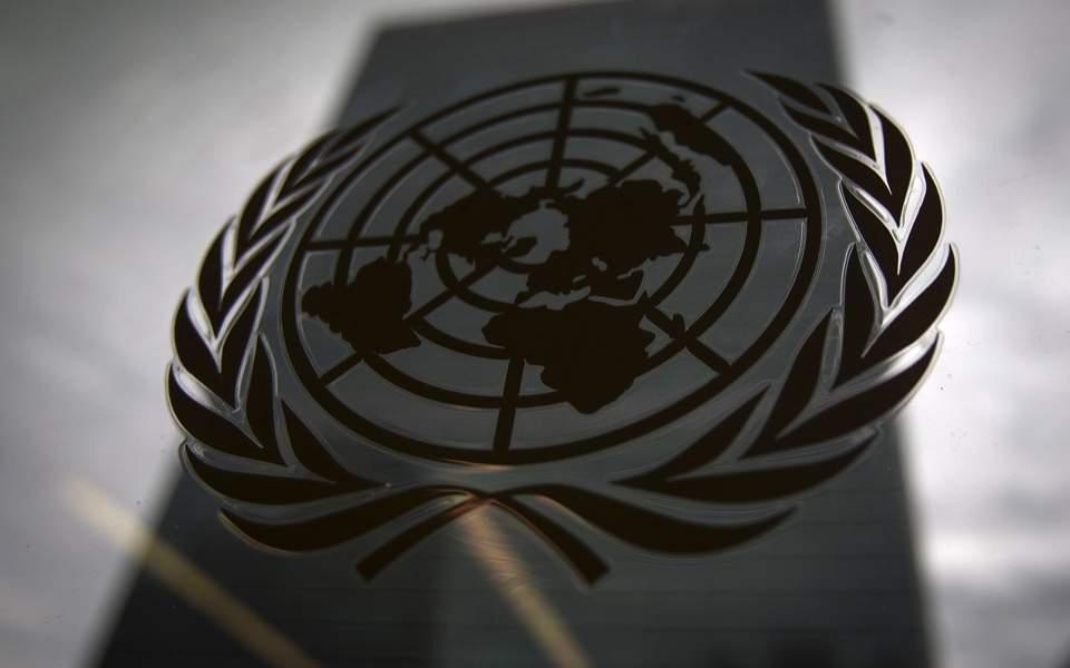UN to post EEZ maps of Libya, Turkey deal dlvr.it/RQ7lHY