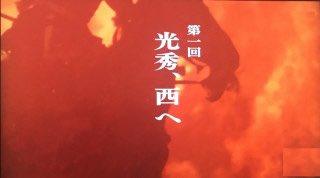 heikayuujiさんの投稿画像
