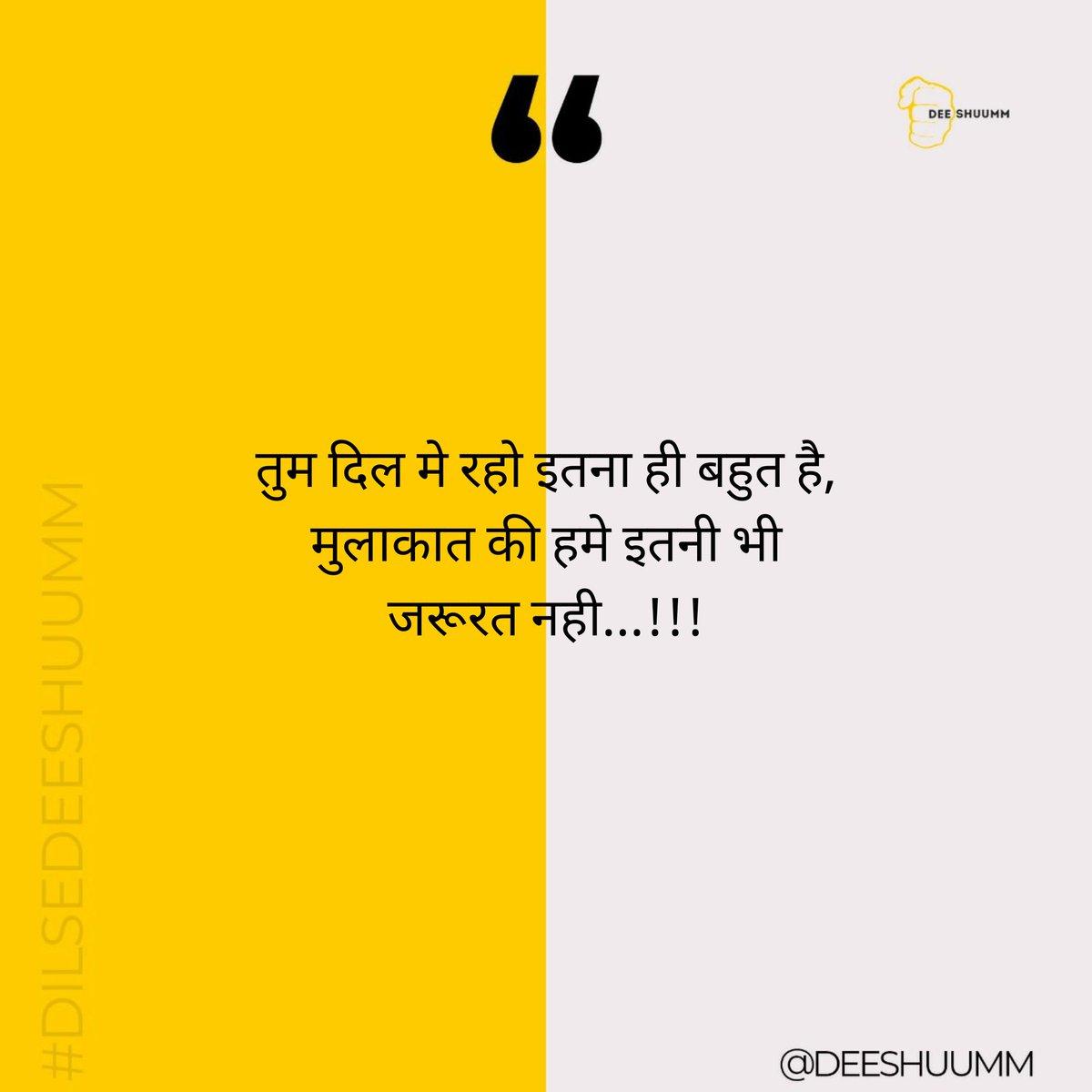 if you feel Connected RT Now! #shayari #love #poetry #urdu #urdupoetry #shayarilover #hindi #shayar #quotes #hindishayari #lovequotes #rekhta #follow #urdushayari #loveshayari #hindipoetry #ishq #poet #like  #shayri #poetrycommunity #instashayari #sad #poem #mohabbat #deeshuummpic.twitter.com/jdxL1otH8G