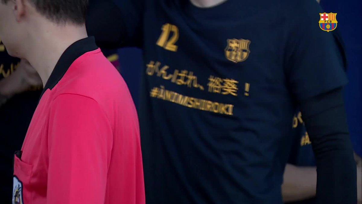 🎥 @BarcelonaB の チームメートが、安部 裕葵を応援するメッセージを込めたユニフォームを身につけて、@LUDatletico- バルサ B (1-2) の試合前に入場👏  #ÀnimsHiroki #頑張れ裕葵  #ForçaBarça💪
