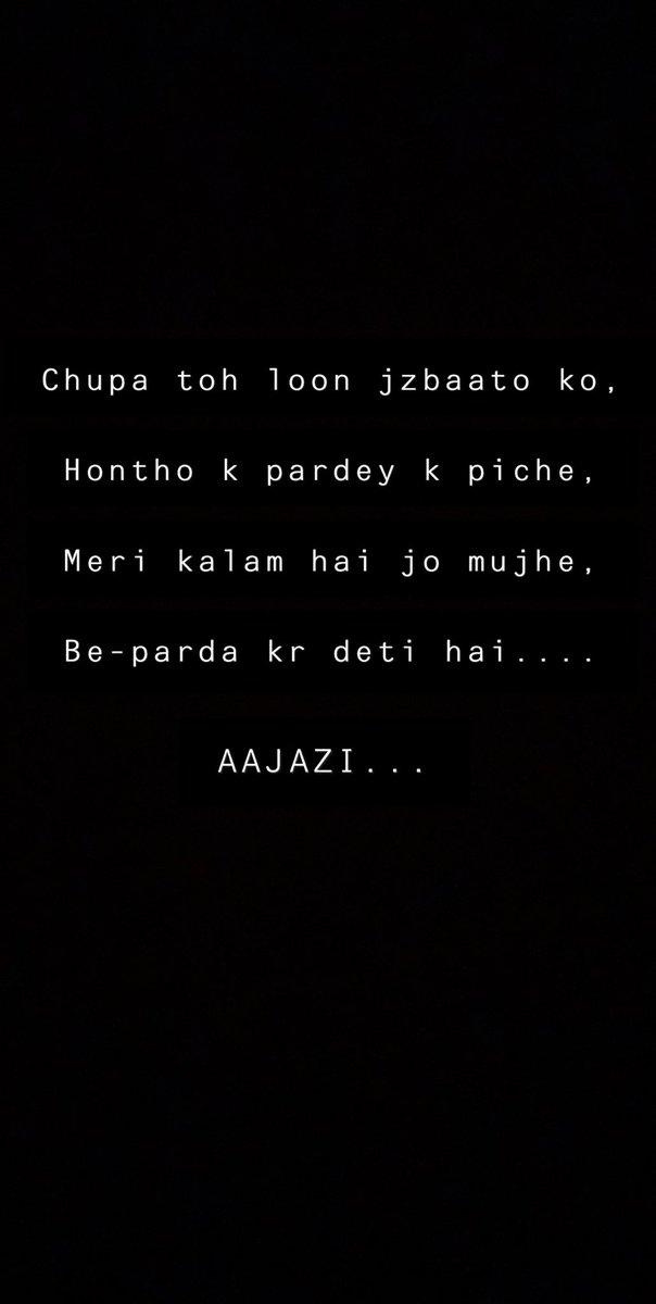 #UrduPoetry #hindishayari #rekhta #poetrywriterpic.twitter.com/f6dzreuzBG