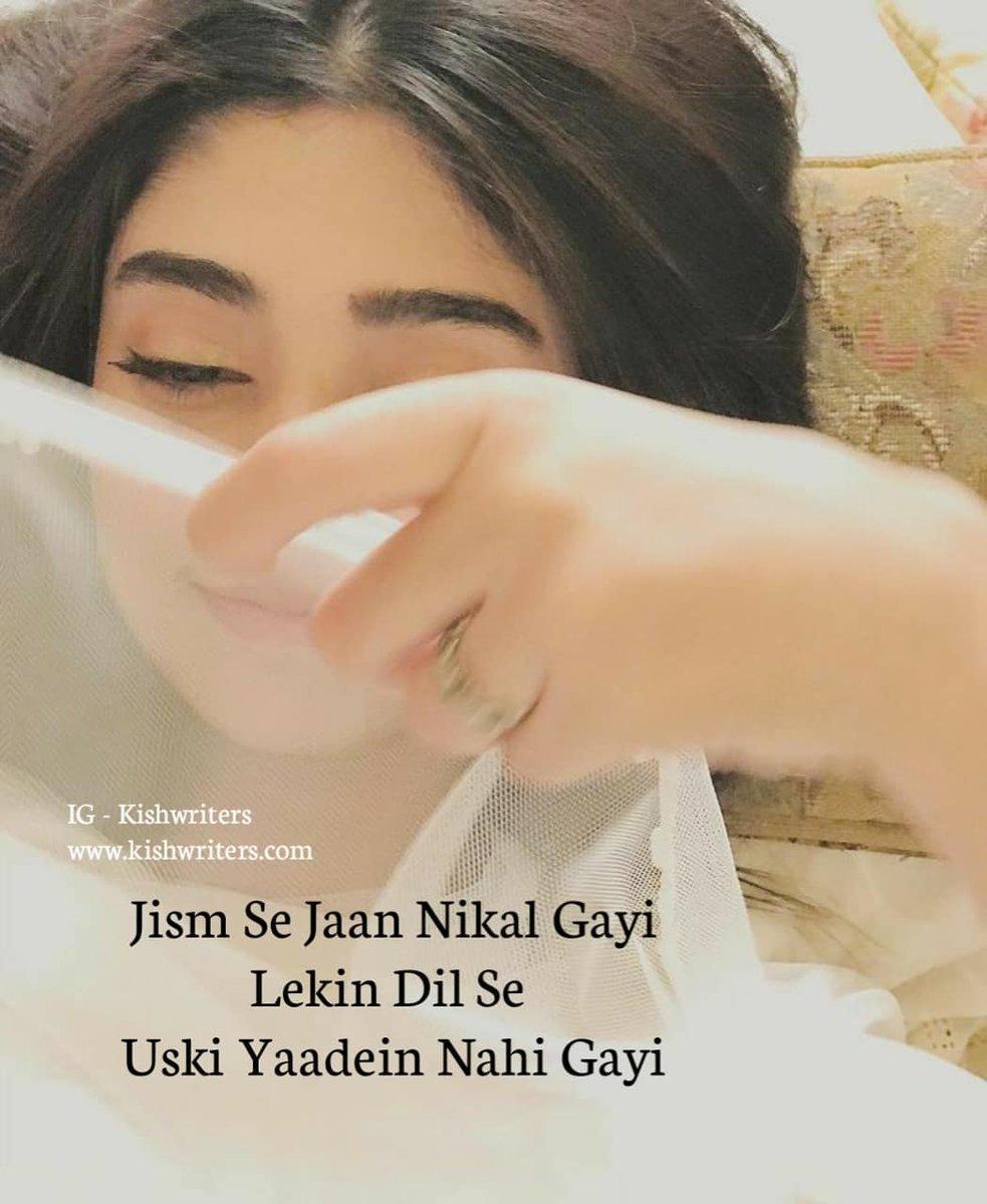 #shayari #love #poetry #urdupoetry #shayar #lovequotes #urdu #quotes #hindi #shayarilover #hindishayari #urdushayari #ishq #hindipoetry #sad #mohabbat #instagram #sadshayari #writersofinstagram #hindiquotes #like #follow #dil #shayariquotes #shayaris #shayri #loveshayari #writerpic.twitter.com/B6bNpRo7Jk