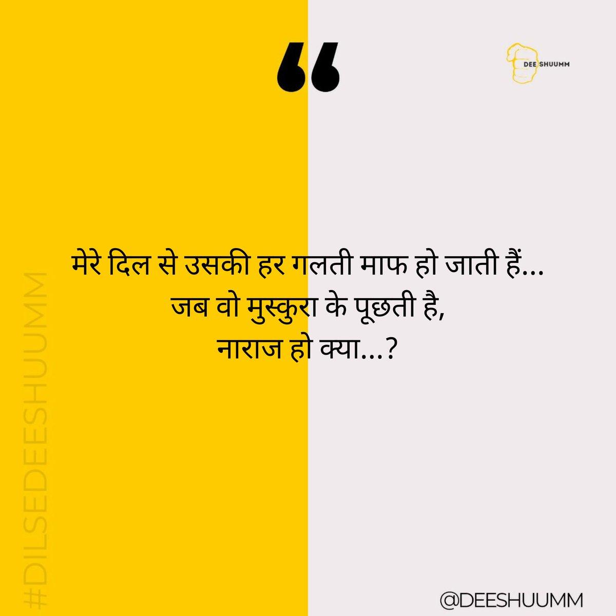 if you feel Connected RT Now! #shayari #love #poetry #urdu #urdupoetry #shayarilover #hindi #shayar #quotes #hindishayari #lovequotes #rekhta #follow #urdushayari #loveshayari #hindipoetry #ishq #poet #like  #shayri #poetrycommunity #instashayari #sad #poem #mohabbat #deeshuummpic.twitter.com/rGvICMdXHd