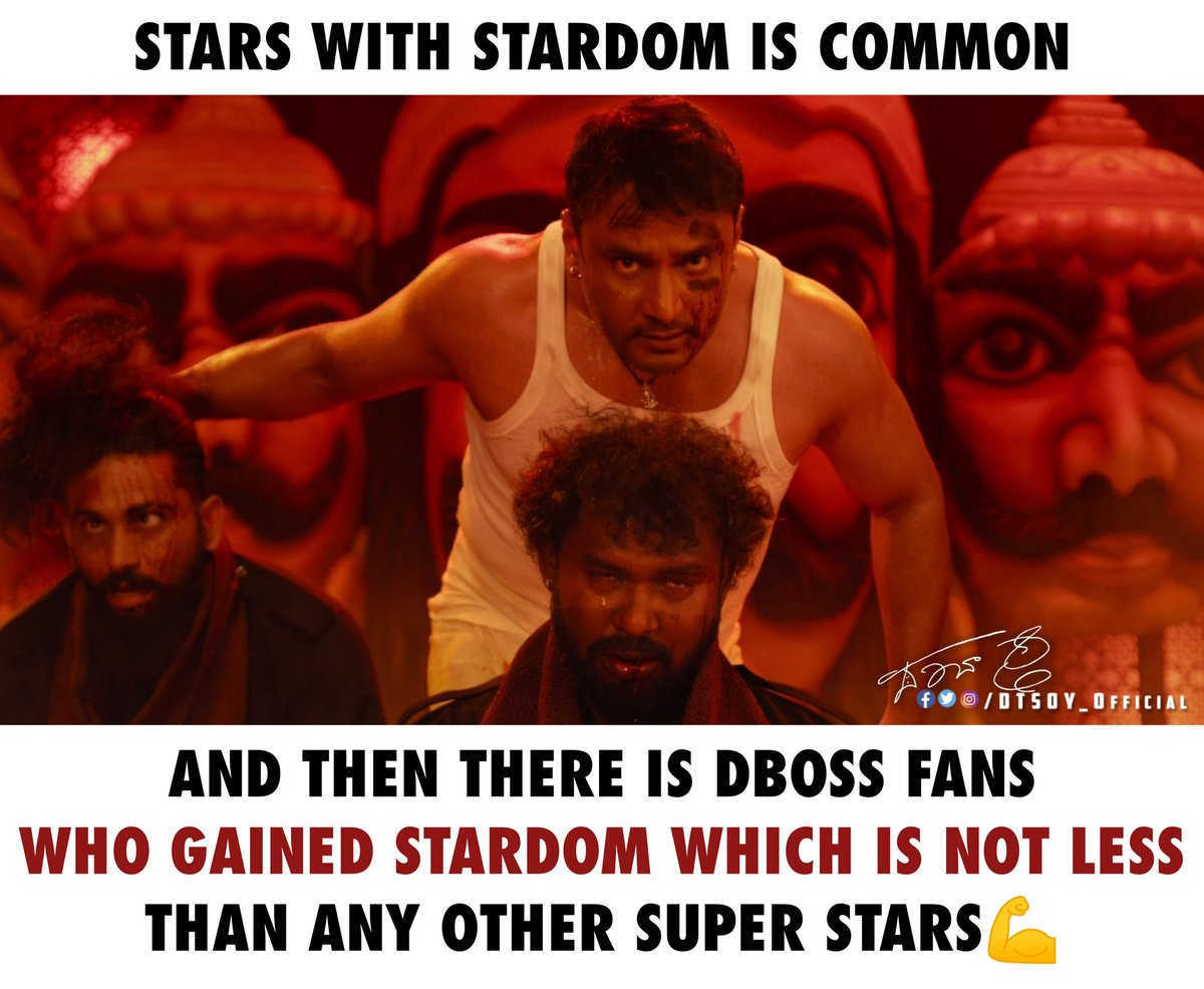 Proud To be Dboss Fan 😎💪 Happy birthday once Again Boss.. #Roberrt  #BossOfSandalwood #ChallengingStarDarshan #DBoss @Dasadarshan @vijayaananth2 @DbossTrends @Dcompany171  @dboss_Kingdom @umap30071 @UmapathyFilms @TharunSudhir @aanandaaudio