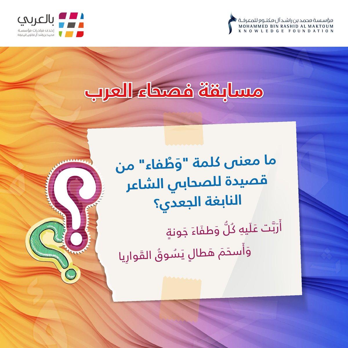 يوم الطفل تبخر معرض معنى كلمة Clothes بالعربي Outofstepwineco Com