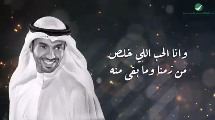 انا الحب اللي خلّص  من زمان ومابقى منه ..❤️ https://t.co/JJLSBnmKBa