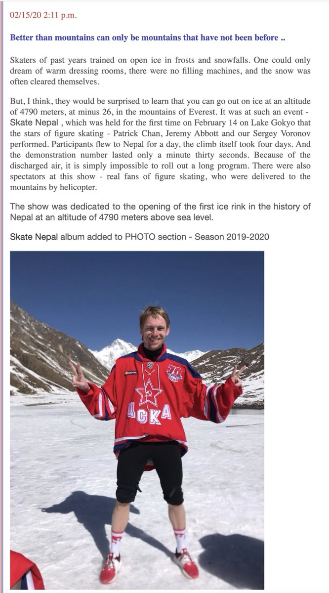 Patrick Chan, Jeremy Abbott and Sergey Voronov performed in the inaugural Skate Nepal @ -26C on Lake Gokyo @ 4790 meters in the mountains of Everest on Feb 14. From Nepal the climb to the rink took 4 days & they skated for just 1 minute 30 seconds.    http://www. ltk-cska.ru /   <br>http://pic.twitter.com/UTWTa9fYXd