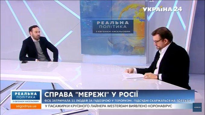 """""""Шарій - це цукерка, яку дитині простягає педофіл"""": журналіст Щур присвятив сюжет прокремлівському блогеру-пропагандисту - Цензор.НЕТ 860"""