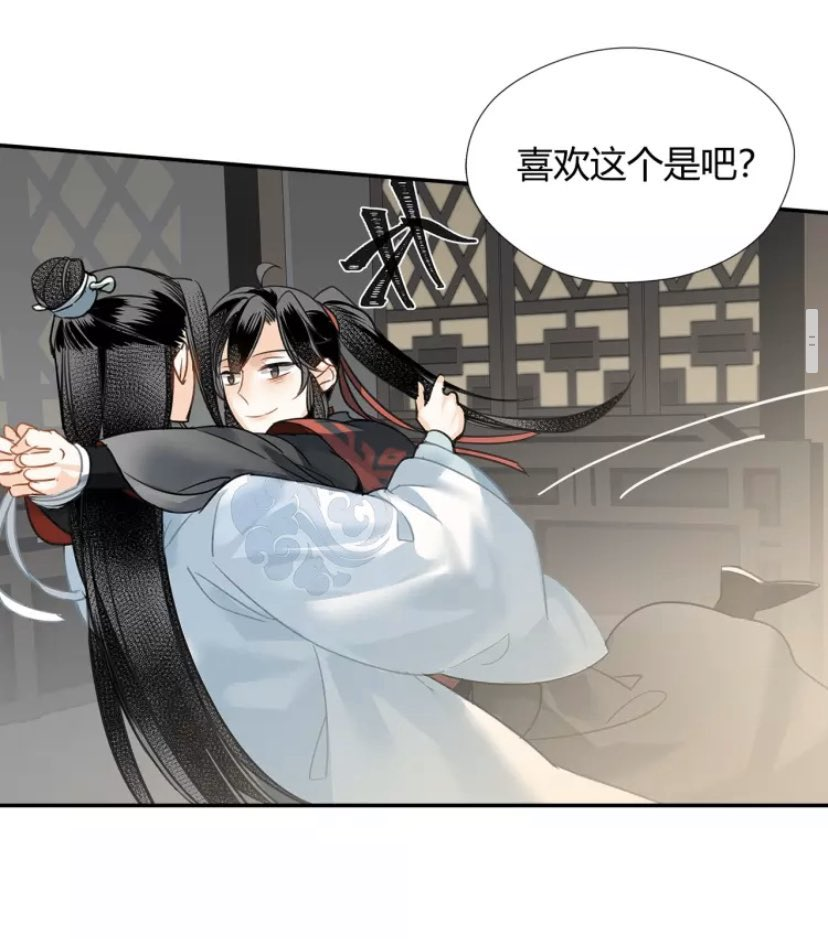 a cara do wwx you can't make this shit up pic.twitter.com/OFRWzED7wm