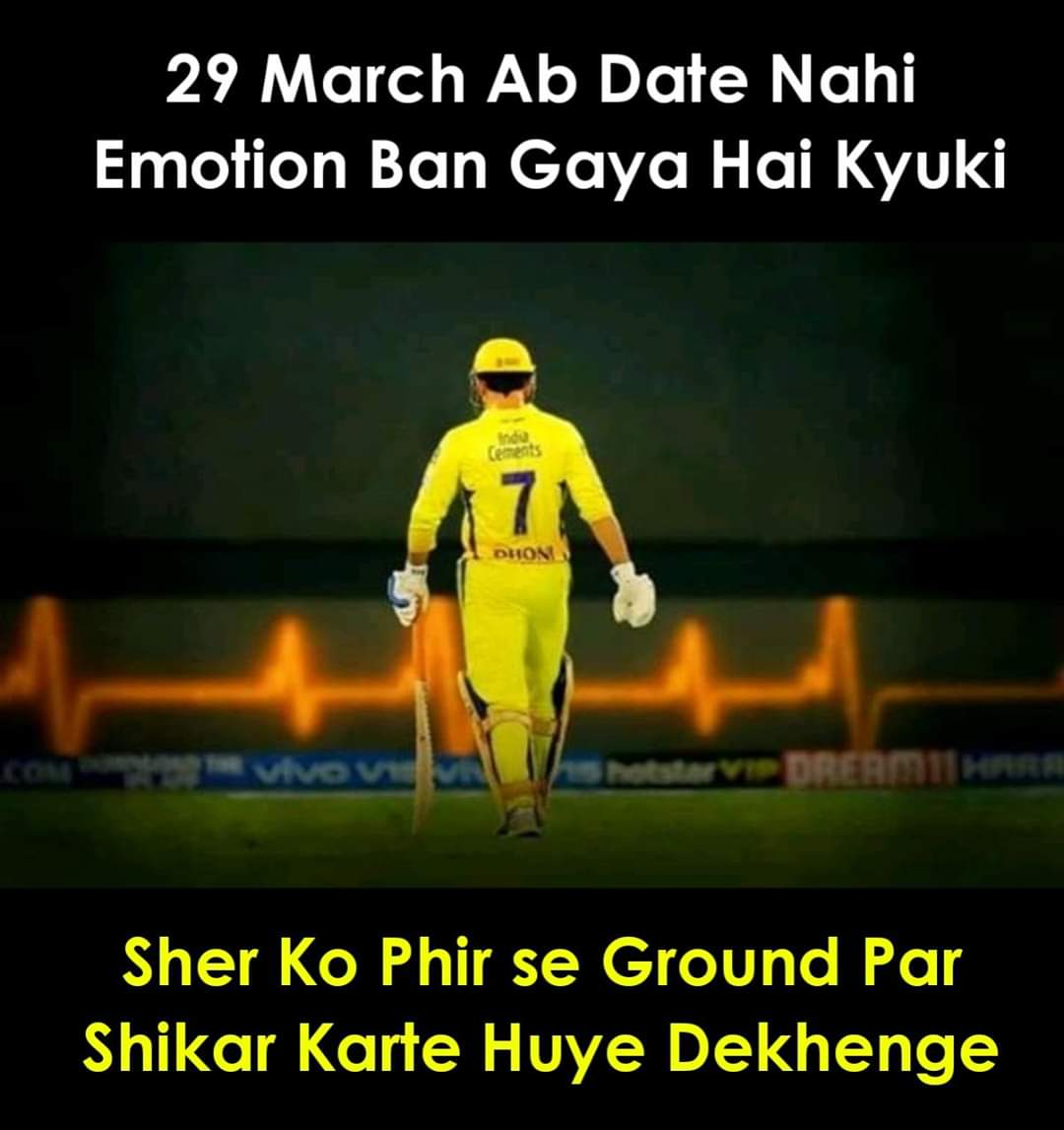 RT if you are waiting for 29 March... #MSDhoni #Dhoni #IPLT20 #CSK @CSKFansOfficial @CskIPLTeam @ChennaiIPL