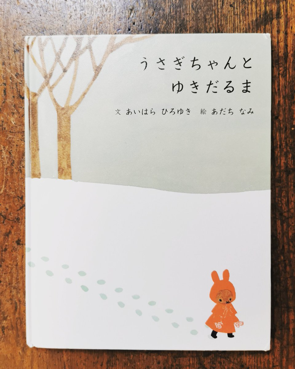 2/17(月)くらしと本のみせ スウス、オープンしました。 本日は15時までの営業です。  そう簡単には春にはしてやらないぞ、という感じの寒い週明けになりました。  店内暖かくしてお待ちしております。 #SUS #スウス #古本 #絵本  #古本買い取り #本屋 #大阪 #城東区 #京橋 #鶴身印刷所