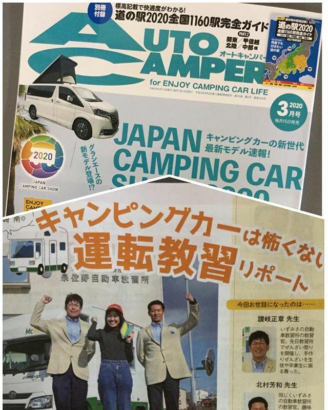 泉佐野 自動車 教習所