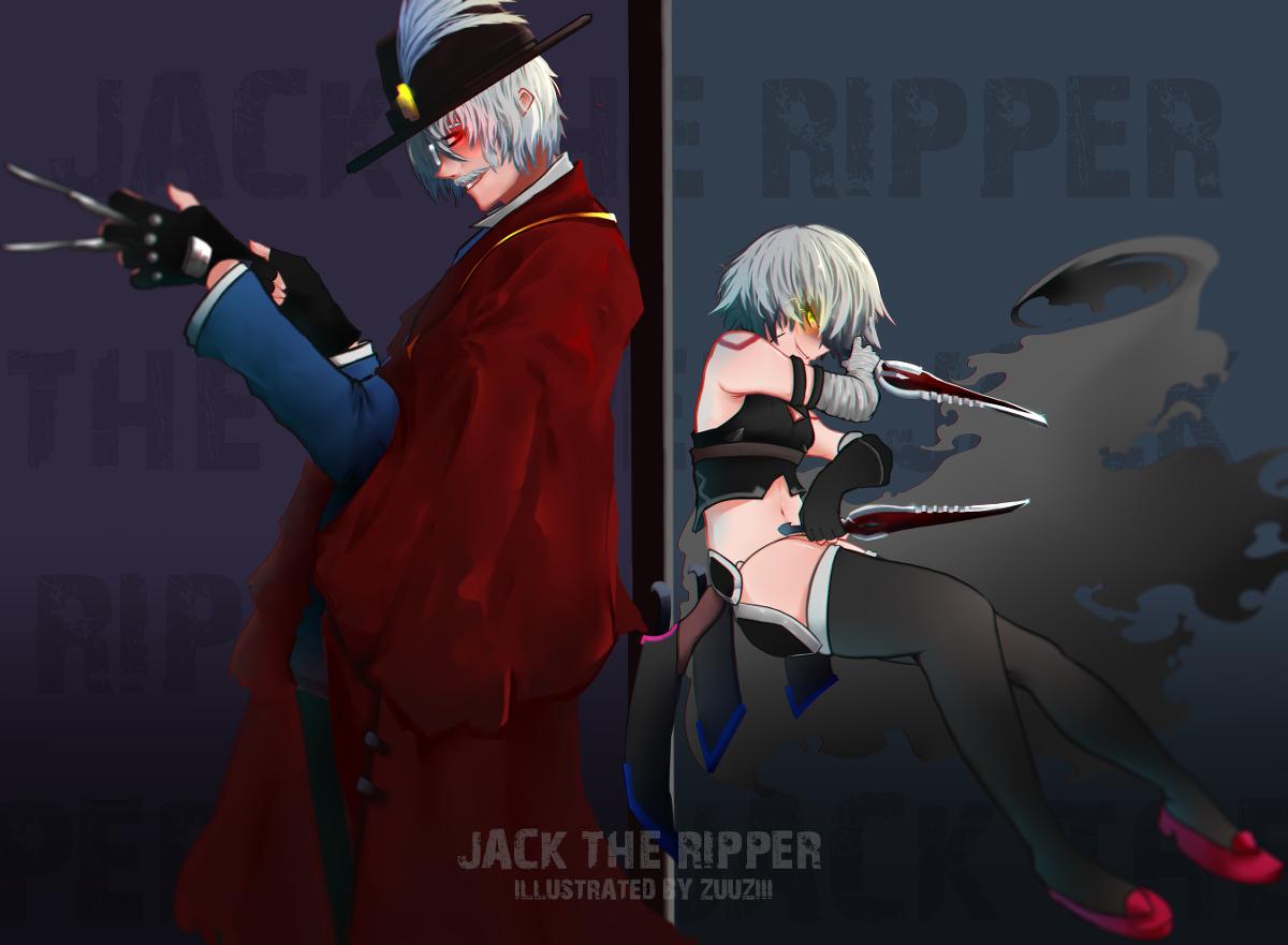 ジャック ザ リッパー