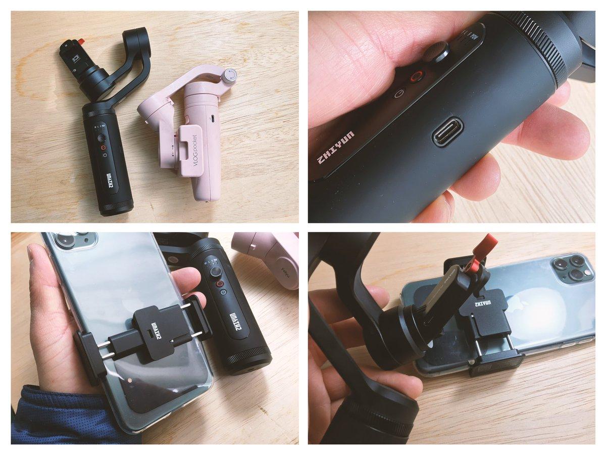最近はZhiyun SMOOTH Q2 を持ち出しますがvlog Pocketに並ぶコンパクトさなんですよね USB-Cなのがイイ!スマホとして使いたい時に着脱がスムーズなこと ジョイスティックあるしフォロースピード等の設定も可能なとこ! 一手間必要ですがiPhoneの超広角も使える! パン軸のロックが欲しいhttps://twitter.com/aniucafe/status/1228652629502226432…pic.twitter.com/8wmpJBJG6v