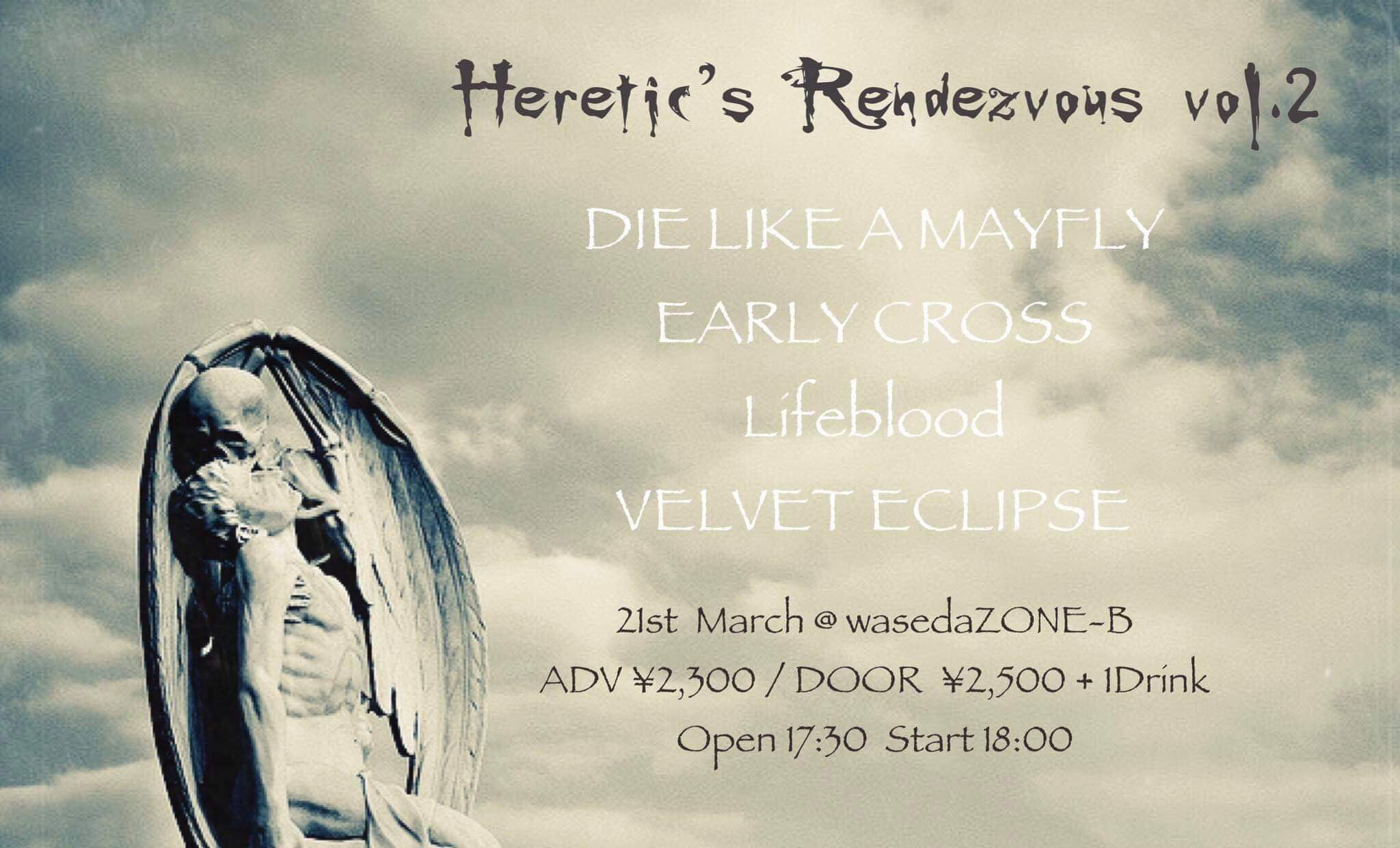 Heretic's Rendezvous vol.2