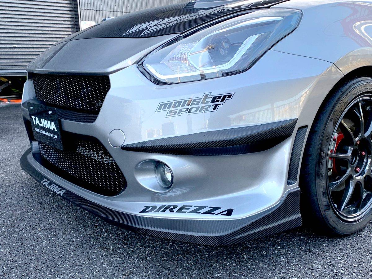monster-sport.com/s/zc33sfaero/ スイフトスポーツ[ZC33S]エアロダイナミクスバンパー。シルバーのボディカラーでの装着例です(一部塗分け/カッティングシート仕上げ)。 #スイフトスポーツ #ZC33S #スイスポ #スイフト #スズキ #モンスタースポーツ #モンスター #MONSTERSPORT #SUZUKI #SWIFTSPORT