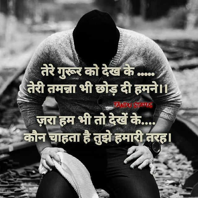 Find More #FunnyJokes #HindiShayari #AttitudeStatus Visit https://www.statusfandu.compic.twitter.com/Ht7C4ThvMB