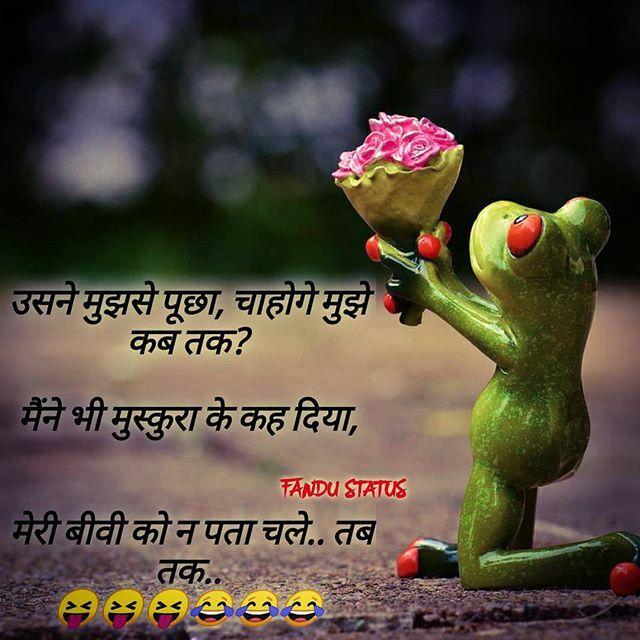 Find More #FunnyJokes #HindiShayari #AttitudeStatus Visit https://www.statusfandu.compic.twitter.com/N0g6PlQu4M