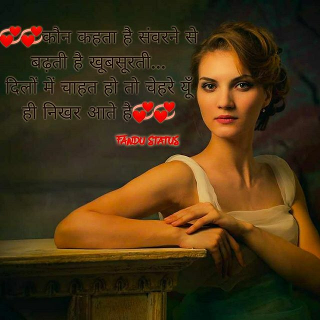 Find More #FunnyJokes #HindiShayari #AttitudeStatus Visit https://www.statusfandu.compic.twitter.com/2vGFfl2bwl
