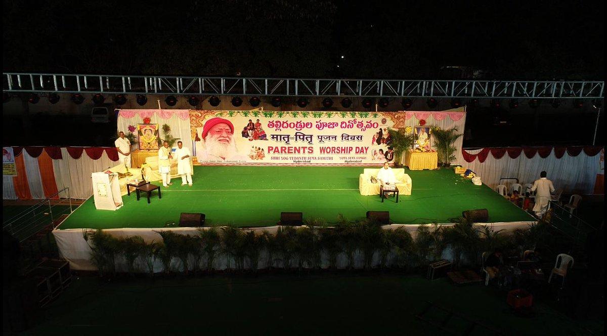 🌹हैदराबाद  शहर में 100 स्कूलों के हजारों लोगों ने मनाया   #मातृ_पितृ_पूजन_दिवस कार्यक्रम 🌹मुख्य अतिथि के रूप में 🔹IIT Founder -IIT Ramya Ji 🔹MLA Musheerabad -Shri M. Gopal Rao  🔹Corporator - Smt Padma Naresh 🔹Reputed Author - Sri Kassi Reddy