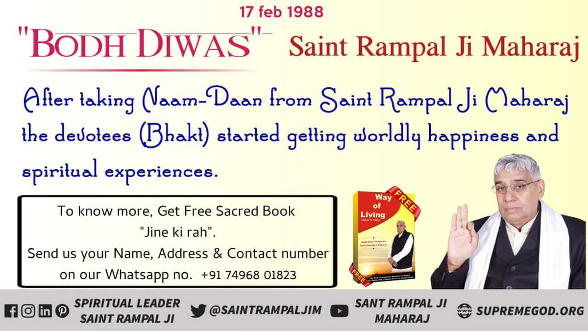 #BodhDiwas_SaintRampalJi After going to the refuse of Saint Rampal Ji maharaj the devottees started getting  worldly happiness and spiritual experiences.  @PMOIndia #HappyParentsWorshipDay  @Aamai