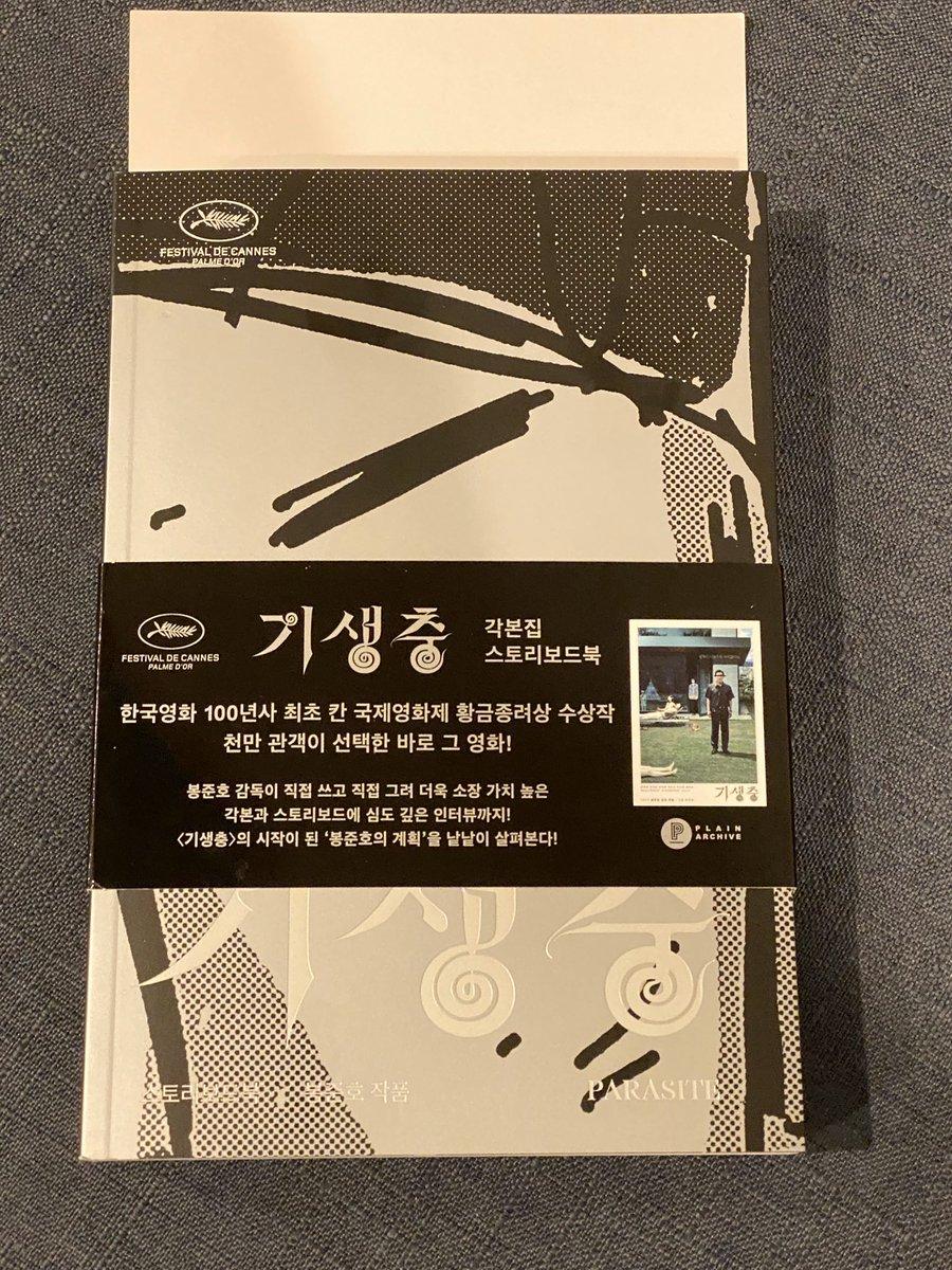 Yessssss @kevinakwok got me the Parasite storyboard book by Bong Joon Ho