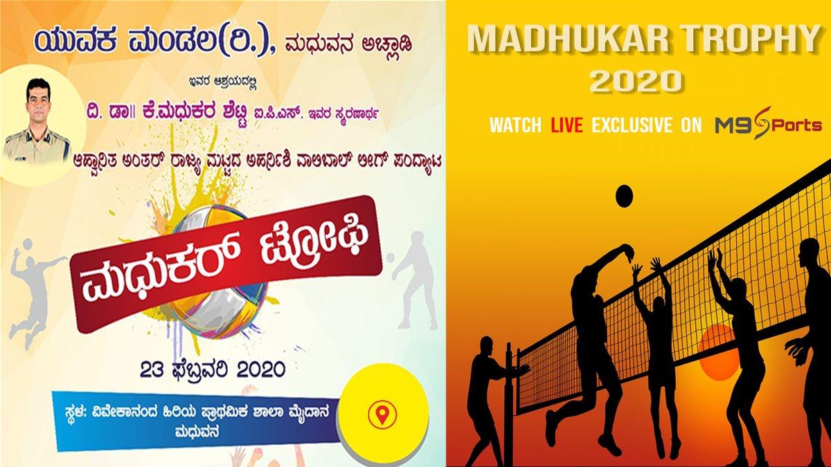 ಆಹ್ವಾನಿತ ಅಂತರ್ ರಾಜ್ಯ ಮಟ್ಟದ ಅಹರ್ನಿಶಿ ವಾಲಿಬಾಲ್ ಲೀಗ್ ಪಂದ್ಯಾಟ  MADHUKAR TROPHY  WATCH LIVE ON #M9SPORTS ON 23-02-2020  LIVE FROM - VIVEKANANDA PRIMARY SCHOOL #MADHUVANA  #volleyballplayer #volleyball #volleyballlife #volleyballteam #volleyballtime #YOUTUBELIVE on M9SPORTSpic.twitter.com/dGHkxjC2yY
