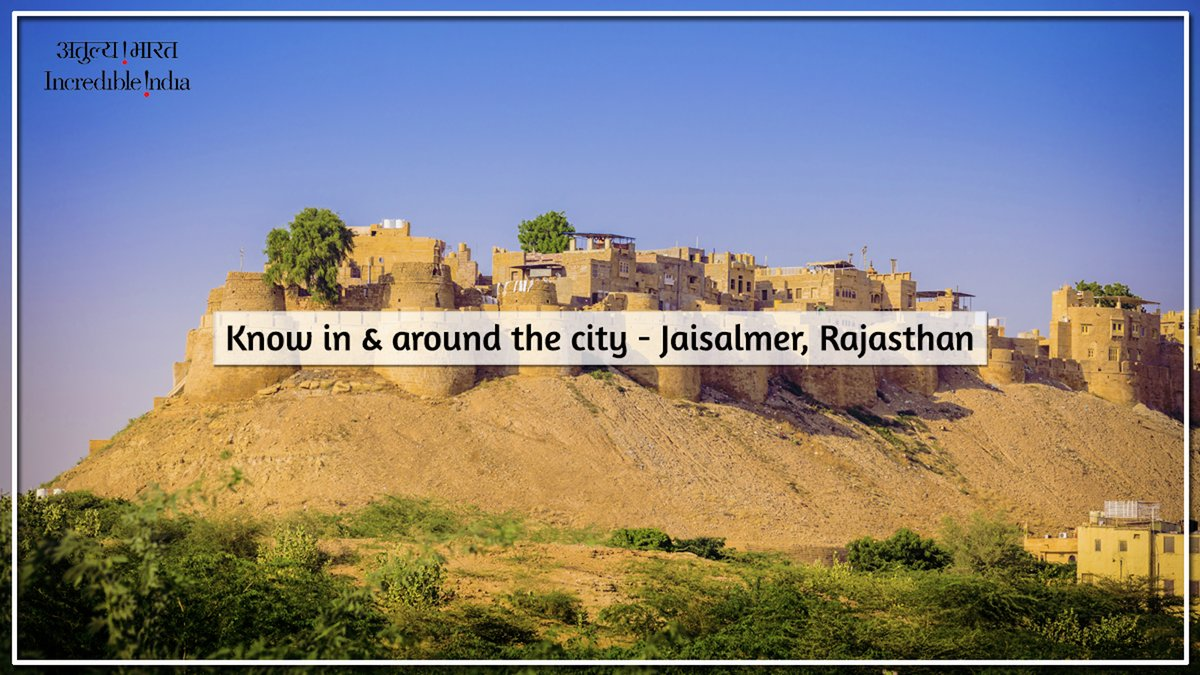 Rolling hills of honey-hued sand dunes,vast barren expanses,& historical treasures,make up the stark beauty of the enchanting city of #Jaisalmer,in #Rajasthan.Jaisalmer is also known for its wood carvings,local artistry & rich cultural heritage of performing arts.@prahladspatel