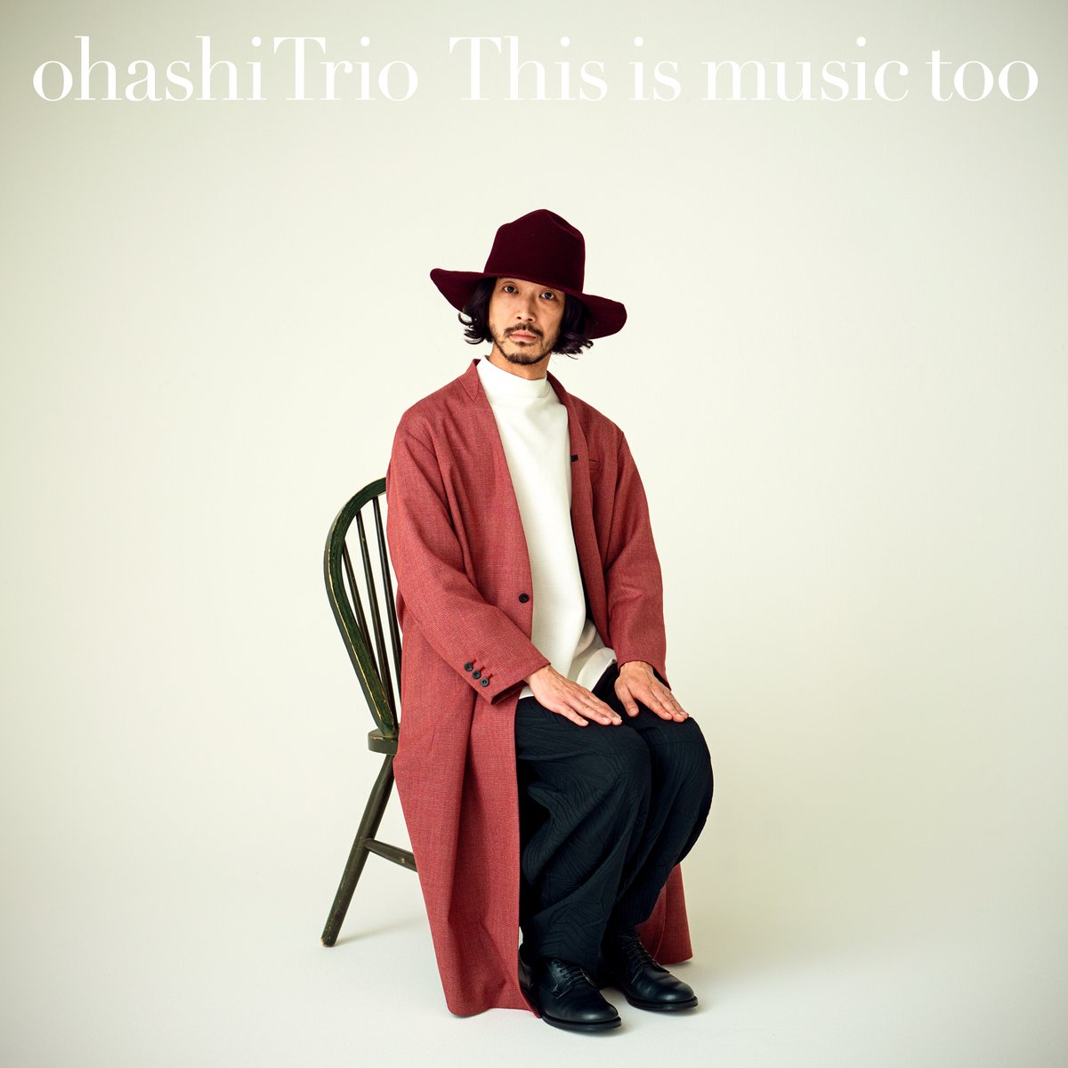 ----------------------本日24時より全曲配信!----------------------「This is music too」是非沢山聴いてください。24時より配信▼iTunes予約注文🍎間もなく終了ですのでお早目に。#大橋トリオ #ohashiTrio #Thisismusictoo