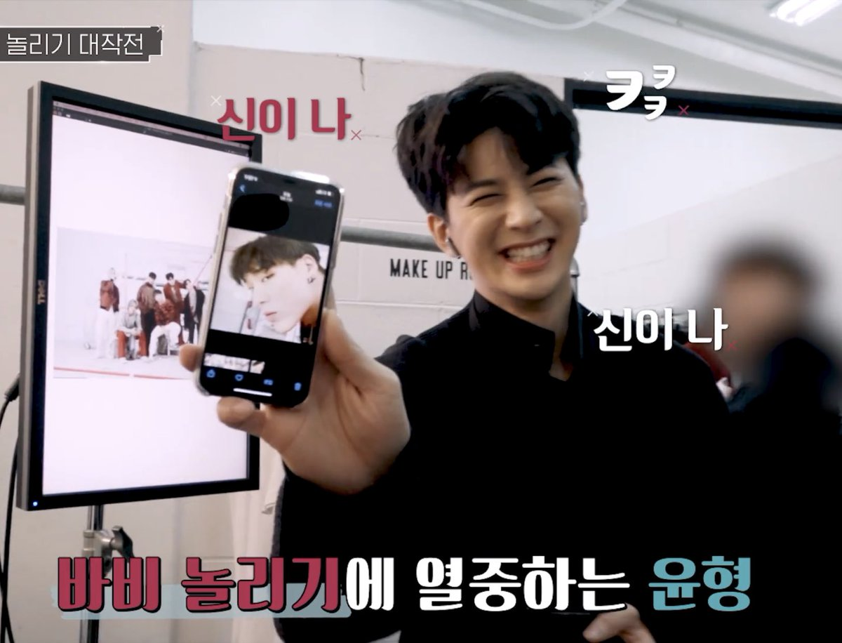 Now we can be sure it was Yunhyeong commenting on the jinan and Bobby vlive saying he is taking screen shots for more Bobby memes!! 😂😂