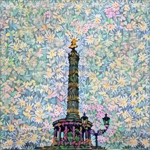 Goldelse, Berlin.  #berlin #igberlin #berlinliebe #berlinberlin #visitberlin #siegessäule #goldelse #berlincity #flower #flowerpower #daisy #instaflower #urbanberlin #stadtfotografie #thevictorycolumn #siegess #goldenlizzie #digitalart #flowerdesign #flowerart #artpic.twitter.com/ZD98M0oSzZ