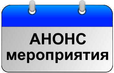 ульяновской Фото