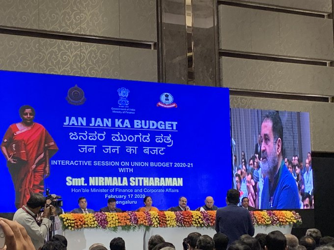 Union Minister for Finance and Corporate Affairs  Nirmala sitharaman  is interacting with Traders & Industry Representatives   #Budget2020 #Bengaluru #finance pic.twitter.com/lv6vMszK2r