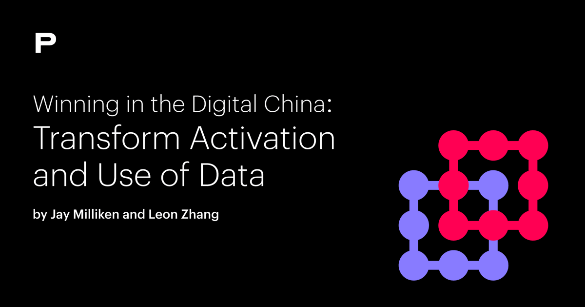 """As the internet has eliminated information disparity, #brands are no longer asking """"Who do we think we are?"""" but rather """"Who do consumers think we are?"""" This mindset has brought on a revolutionary change in brand positioning in #digital China. Learn more: https://bit.ly/389yjgFpic.twitter.com/qG4O3vvsxe"""