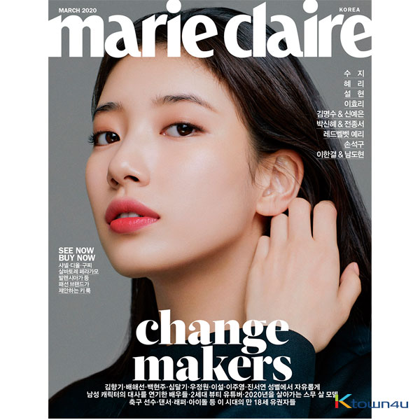 [Malaysia GO] (MAGAZINE) MARIE CLAIRE 2020.03(NAM DOHYUN, LEE HANGYUL) Release date: 19.2.2020 Price: RM75 incl. Postage DM me #X1 #ONEIT #NAMDOHYUN #dohyun #LEEHANGYUL #HANGYUL #MALAYSIAGROUPORDER #MYGO #MALAYSIA #GROUPORDER #SAYAJUALpic.twitter.com/nHEBcMGBnF
