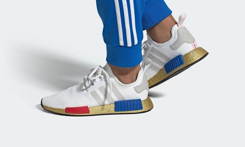 "Adidas Originals NMD R1 ""Space Exploration"""