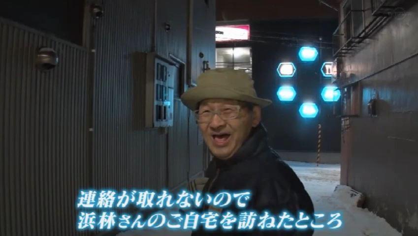 ちゃん 小樽 の ハマ