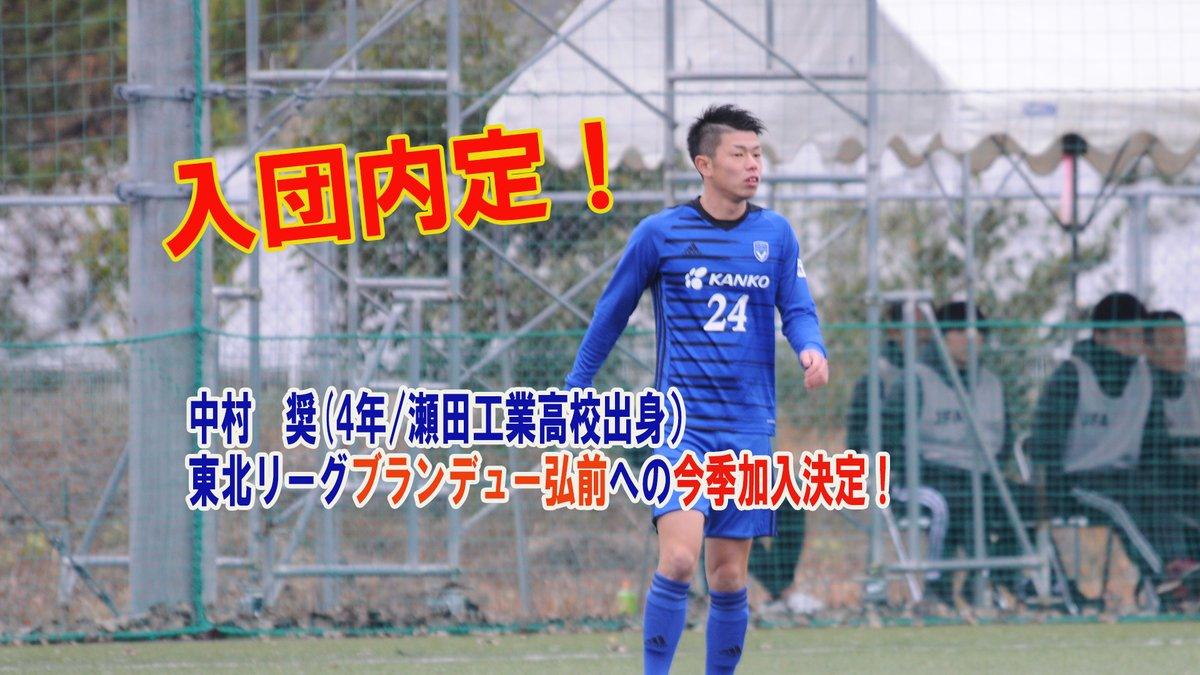 サッカー 希 澤井 一