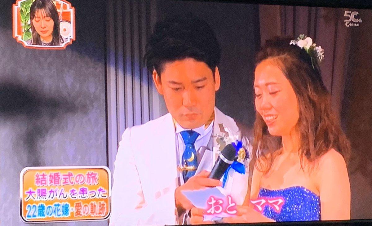 が 花嫁 大腸 ん 大腸カメラ検査(大腸内視鏡検査、内視鏡内科、胃腸内科)|水戸市の金子医院