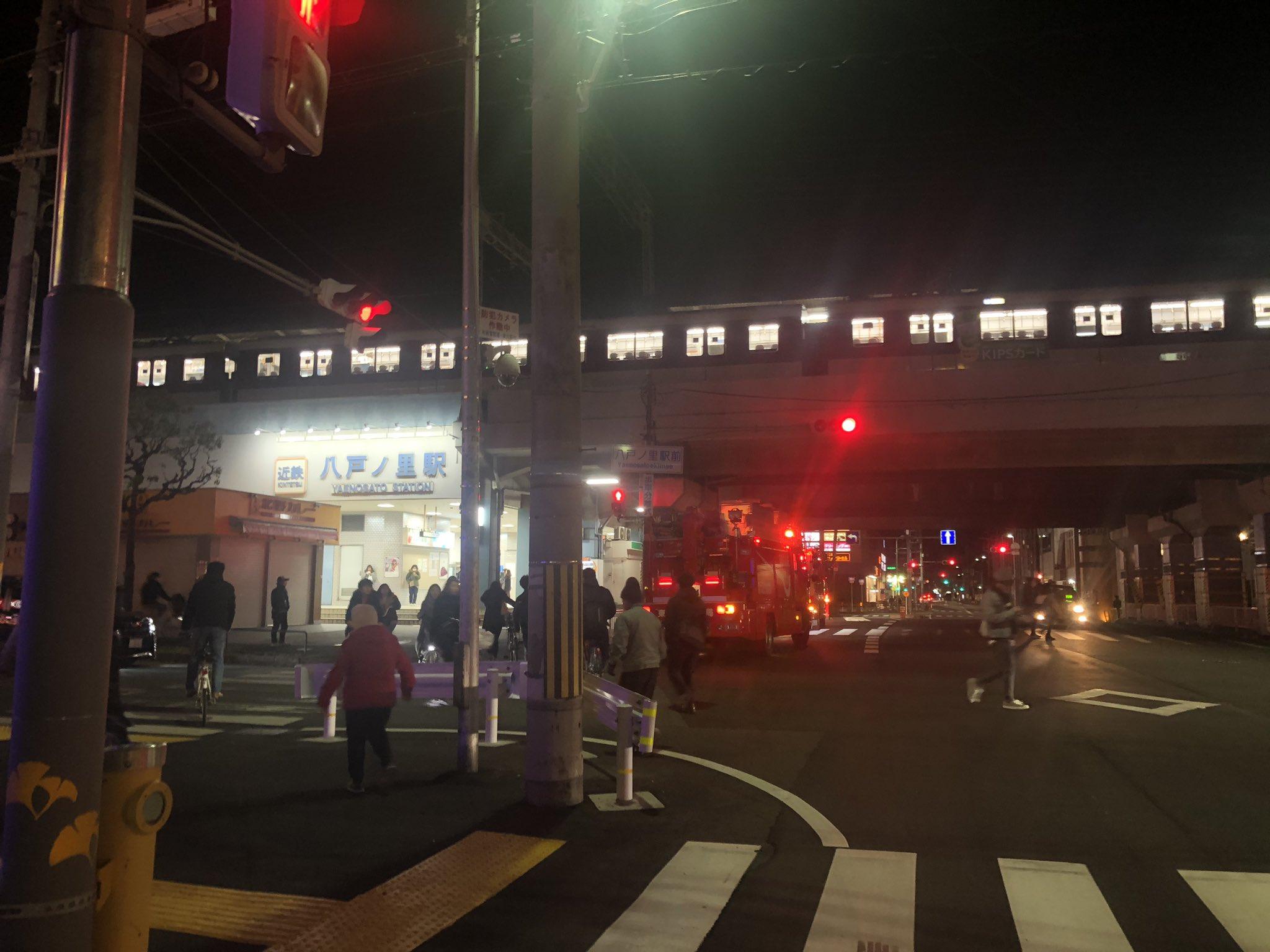 近鉄奈良線の八戸ノ里駅で人身事故が発生した画像