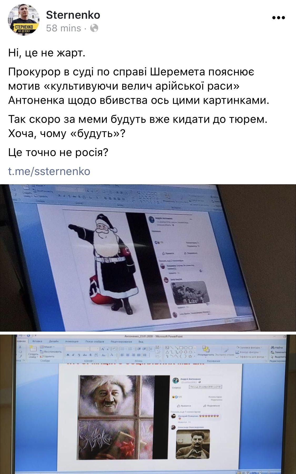 Убийство Шеремета: Печерский суд продлил арест Антоненко на 2 месяца - Цензор.НЕТ 8960