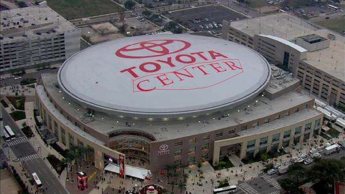 'The Houston Rockets have no centers' Well yeah what is this then
