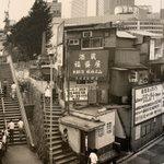 新宿駅東南口広場の今と昔が違いすぎてすごい!