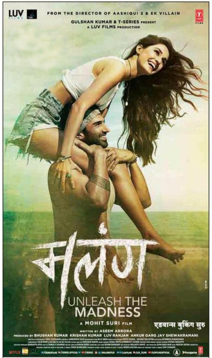 Indian Movie Poster On Twitter Here Is New Hindiposter Of Malang Releasing This Friday 7th Feb द ख य मल ग इस श क रव र स