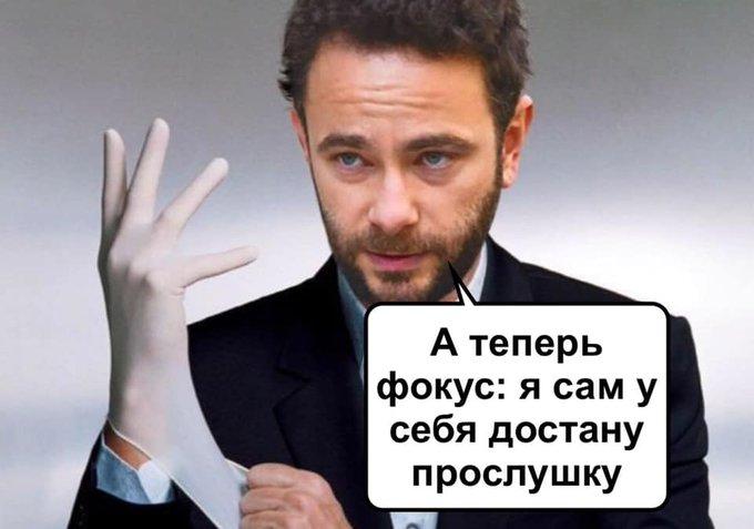 В прослушивании Гончарука подозреваются сотрудники УГО. В публикации файлов - журналисты 1+1, - Бутусов - Цензор.НЕТ 1410
